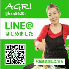 line@