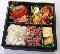 牛ロースのハンバーグ弁当 【テイクアウト・デリバリー】