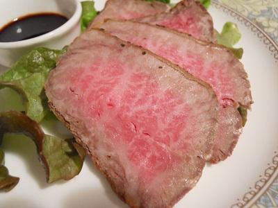 <お祝いに◎>A4ランク広島牛のローストビーフ (バルサミコソース付) 【送料込】