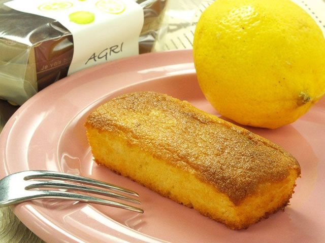 広島レモンのまるごとケーキ (ミニサイズ) 【メールオーダー・テイクアウト・デリバリー】